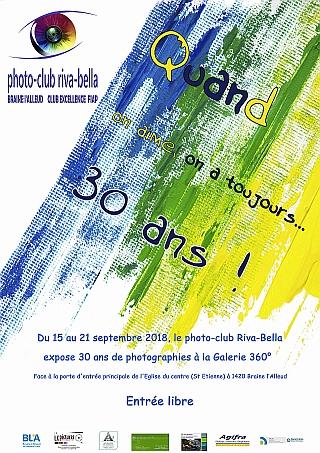 Galerie 360° (Braine-L'Alleud)